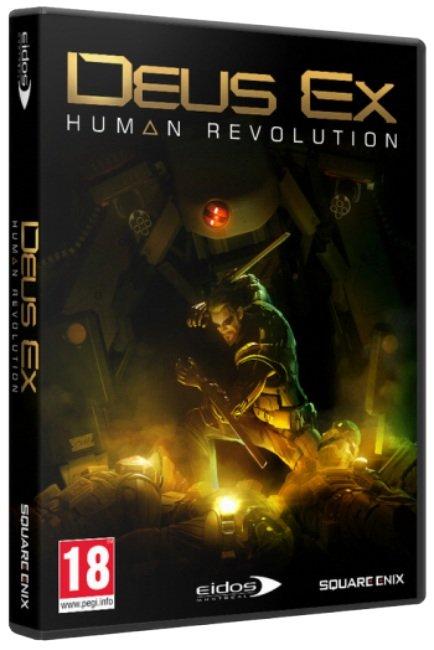 Скачать с торрента Exodus from the Earth / Исход с Земли 2008 PC L.