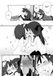 [Image: Hiiragi_Shimai_Aibu_Manual_18_0.jpg]
