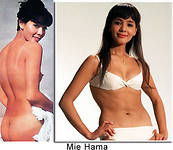 Mie Hama  nackt