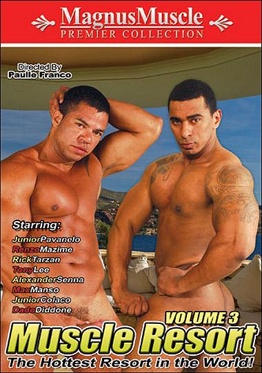 [Gay] Muscle Resort 3