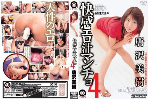 Enema OPRD-028  Enema Fetish