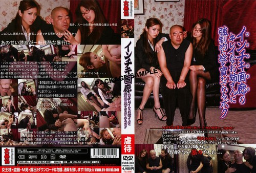 DSKB-006 A beautiful woman pressures me to buy a painting Asian Femdom