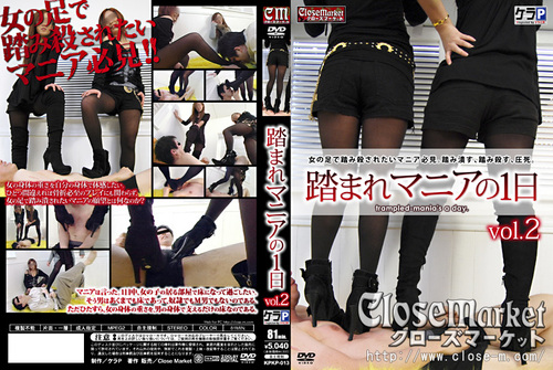 KPKP-013 Trampled manias a day vol.2 Asian Femdom