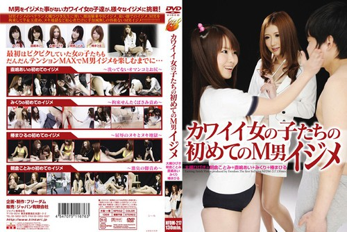 NFDM-217 M For The First Time Man Bullying Cute Girls Asian Femdom