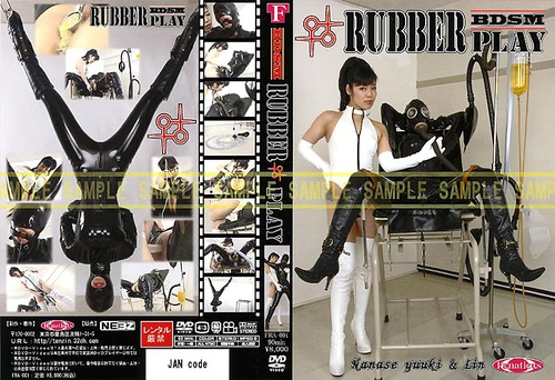 BFRA-001 Bdsm Rubber Play Asian Femdom Fetish