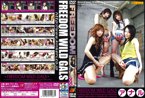 FWD-06 Femdom Asian Femdom