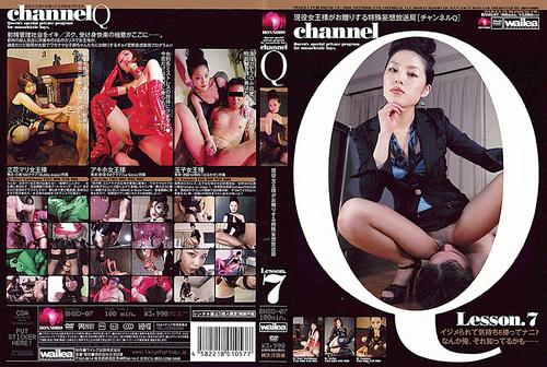 BNSD-07 Lesson 7 Asian Femdom BDSM