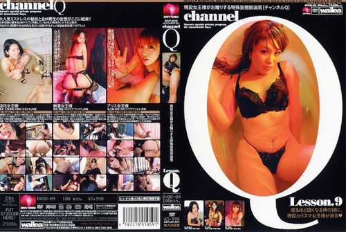 BNSD-09 Lesson 9  Asian Femdom BDSM