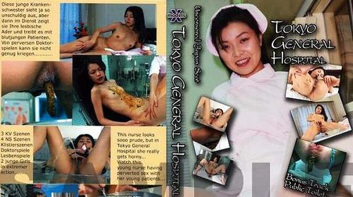Scat Tokio General Hospital scat asian scat