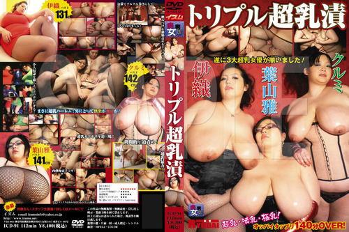 ICD-091 Femdom Asian Femdom Big Boobs