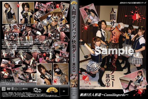 HCD-01 The Human Punching Bag Dummies of Pleasure Asian Femdom