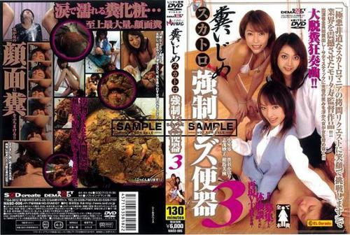 MASD-006  Asian Scat Scat MASD