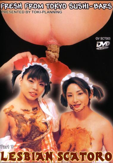 Lesbian Scatoro 3 - Fresh From Tokyo Sushi Bars   Asian Scat Scat