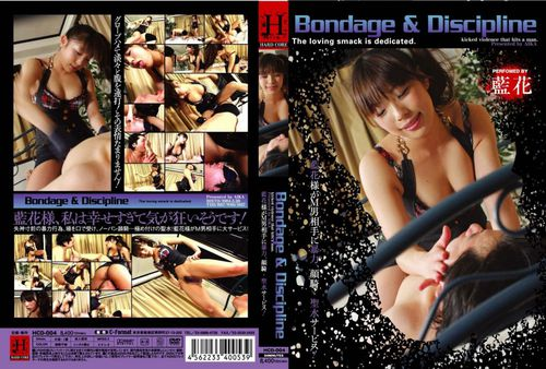 The Loving Smack Is Dedicated [HCD004]  JAV Femdom