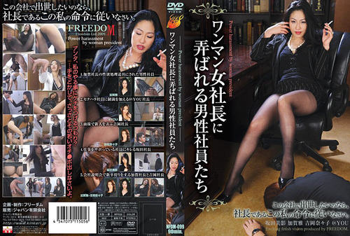 Power Harassment by Woman President  NFDM-099    Asian Femdom
