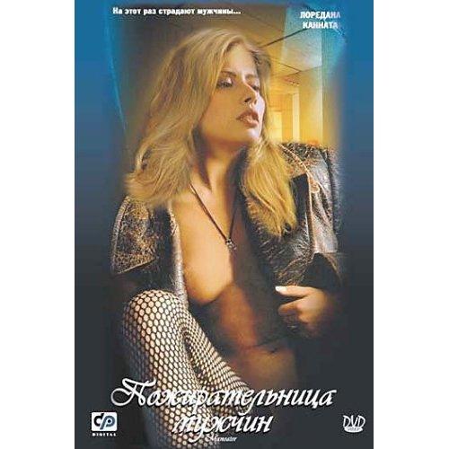 Онлайн кино Пожирательница мужчин / La Donna Lupo / The Man-Eater (2000) см