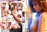 Yui Sarina - MON 2 (Doorway 2)