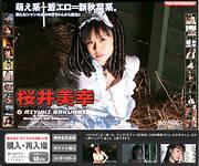 http://ist1-3.filesor.com/pimpandhost.com/4/8/5/5/48552/F/u/4/8/Fu48/586eb9_0.jpg