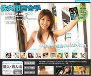 http://ist1-3.filesor.com/pimpandhost.com/4/8/5/5/48552/F/u/4/C/Fu4C/4cdd76_0.jpg