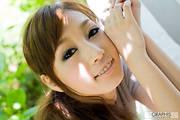 http://ist1-3.filesor.com/pimpandhost.com/4/8/5/5/48552/F/v/d/4/Fvd4/gra_tiara-a002_0.jpg