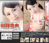 http://ist1-3.filesor.com/pimpandhost.com/4/8/5/5/48552/G/b/y/Z/GbyZ/c1ebbb_0.jpg