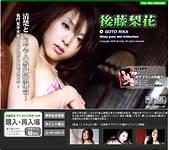 http://ist1-3.filesor.com/pimpandhost.com/4/8/5/5/48552/I/t/1/j/It1j/0f9bf9_0.jpg