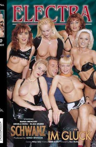 Скачать порно фильмы dbm 16549 фотография