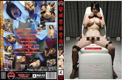 Rape Asian Bdsm